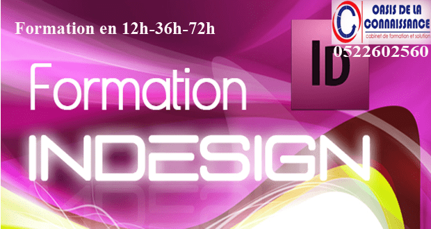 Formation en indesign