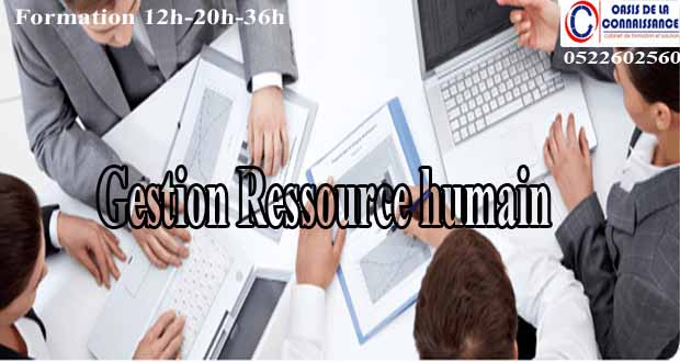 Formation Gestion Ressource humain