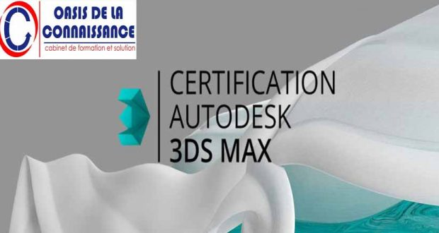 Certification 3ds Max